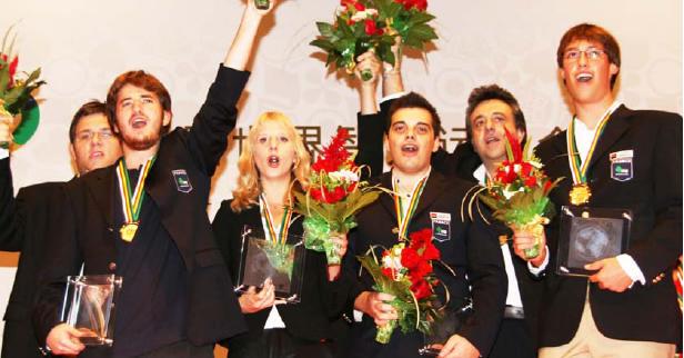 Being 2008 Cédric Lorenzini, Pierre Franceschetti, Nicolas Lhuissier, Marion Canonne, Alexandre Kilani, Aymeric Lebatteux.